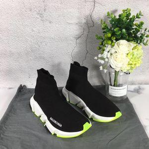 Balenciaga 巴黎世家黄底袜子鞋