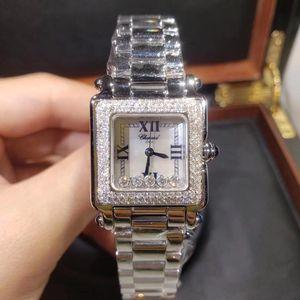 Chopard 萧邦快乐钻石系列方形后镶钻石英女表