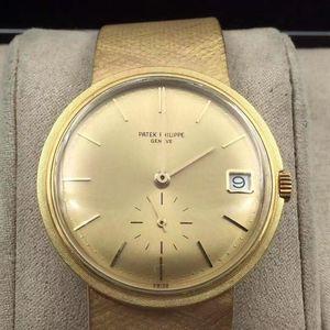 PATEK PHILIPPE 百达翡丽Ref.3445J18k黄金材质一体表链男士自动机械腕表