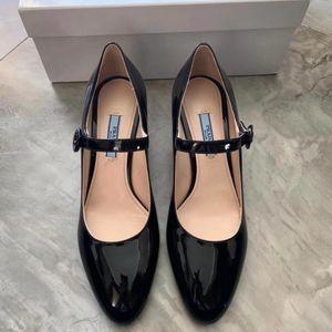 PRADA 普拉达丽珍女士低跟鞋