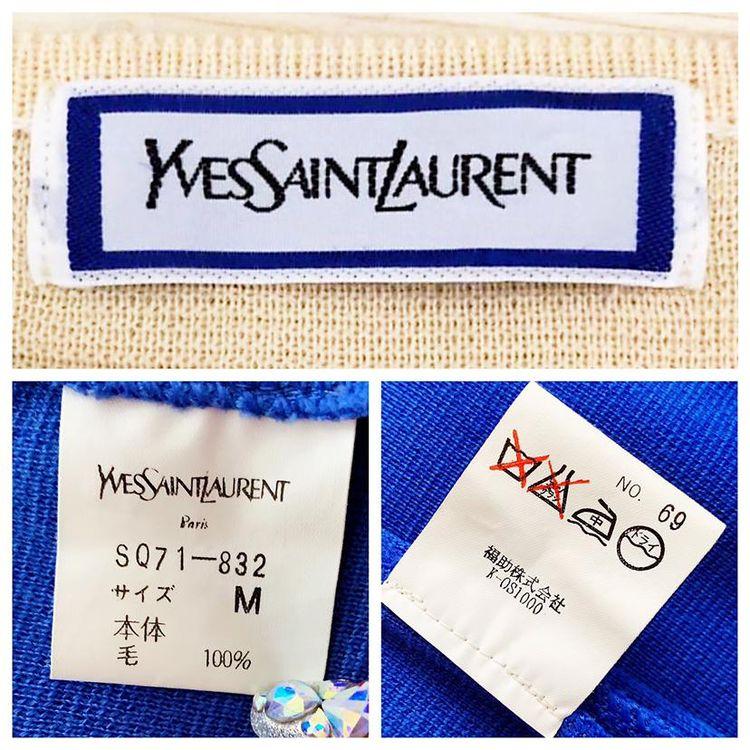 Yves Saint Laurent伊夫·圣罗兰名媛撞色羊毛针织连衣裙