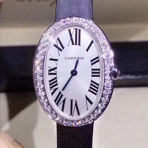 Cartier 卡地亚浴缸系列白金中号后钻石英女表