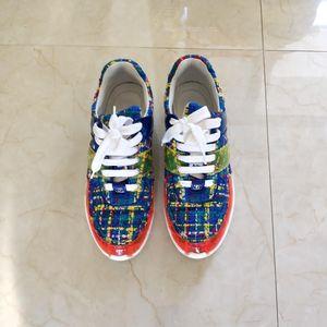 CHANEL 香奈儿彩色针织运动鞋