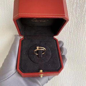 Cartier 卡地亚窄版钉子戒指