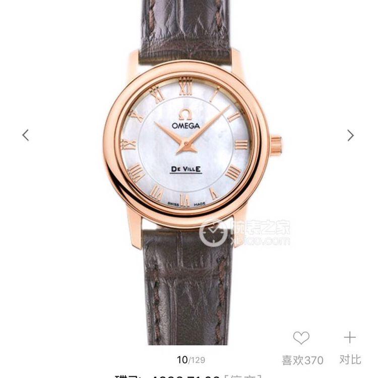 OMEGA 欧米茄4693.71.02碟飞系列18k玫瑰金石英机芯腕表