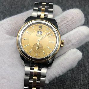 Tudor 帝舵男士骏玉系列自动机械手表