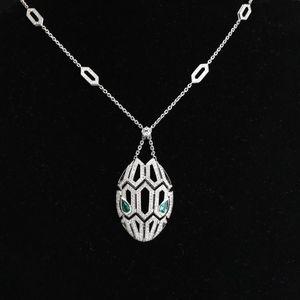 宝格丽SERPENTI系列18K白金镶嵌祖母绿饰以密镶钻项链