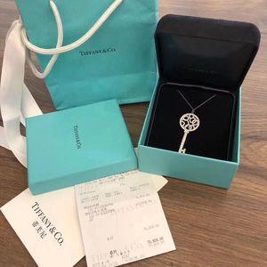 Tiffany & Co. 蒂芙尼pt950铂金满钻大号太阳花钥匙项链