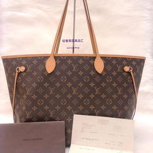 Louis Vuitton 路易·威登经典老花大号NF购物袋单肩包