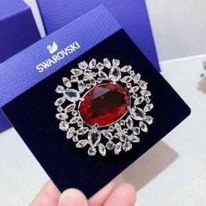 SWAROVSKI 施华洛世奇优雅红色水晶红宝石树叶女胸针