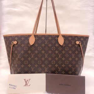 Louis Vuitton  路易威登经典老花大号NF购物袋单肩包