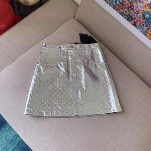 Louis Vuitton  路易·威登女士羊皮半身裙
