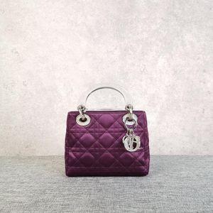 Dior 迪奥女士限量版紫色缎面钻扣三格lady戴妃手提包