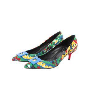 Roger Vivier 罗杰·维维亚涂鸦方扣中跟鞋