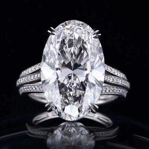 钻石  裸钻10.23克拉鸽子蛋椭圆形F色