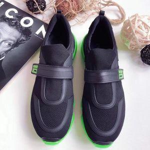 PRADA 普拉达男士休闲运动鞋