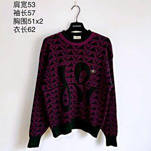 Balenciaga巴黎世家 炫彩撞色抽象艺术图案羊毛衣男士针织衫