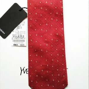 Yves Saint Laurent伊夫·圣罗兰领带