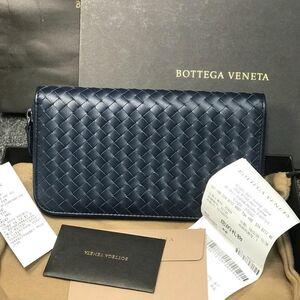 Bottega Veneta   葆蝶家深蓝色大号手拿包