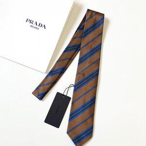 PRADA 普拉达男士领带