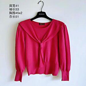 Yves Saint Laurent 伊夫·圣罗兰玫粉色大V领带款公主袖羊毛衣针织衫