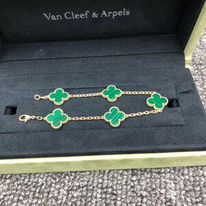 Van Cleef Arpels 梵克雅宝绿色五花梵克雅宝女士手链