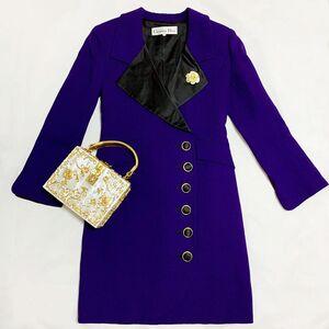 Dior 迪奥高定款真丝西服领马蹄袖绚丽紫连衣裙羊毛风衣