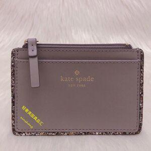 Kate Spade凯特·丝蓓大象灰纯牛皮璀璨系列零钱卡包