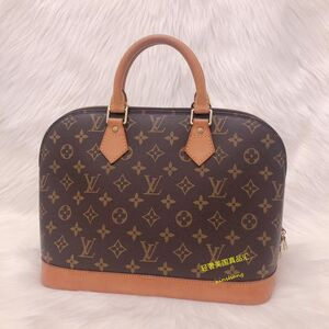 Louis Vuitton 路易·威登经典老花logo贝壳包