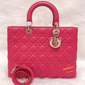 Dior 迪奥玫粉色七格小羊皮戴妃包