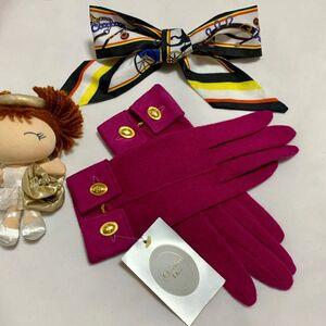 Dior 迪奥金扣流苏玫粉色麂皮拼羊毛针织手套