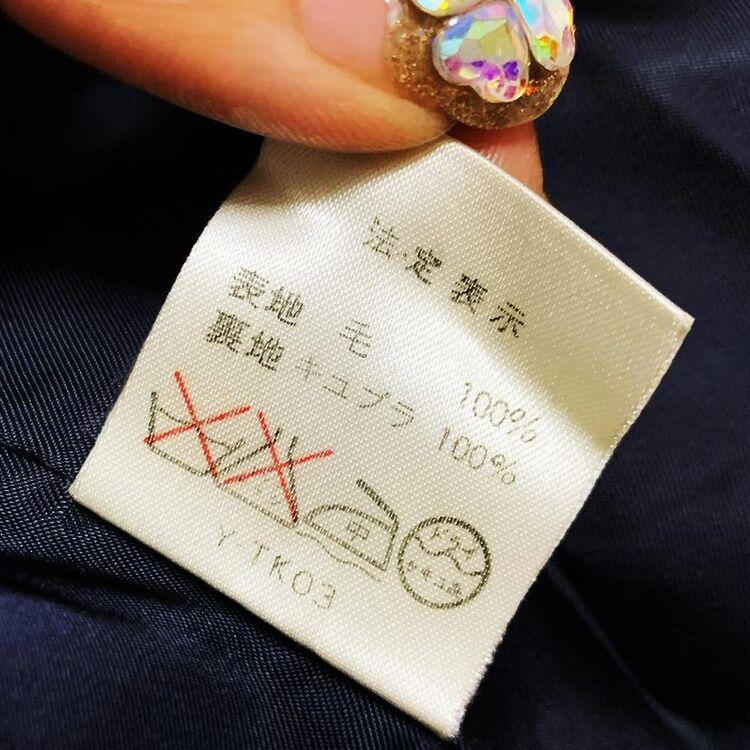 Dior 迪奥名媛款西服领双排扣羊毛风衣中长款廓形大衣