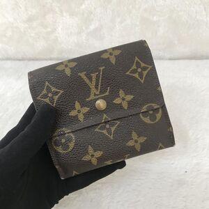 Louis Vuitton钱包/卡包/钥匙包