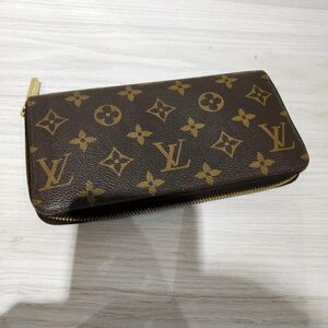Louis Vuitton 路易·威登老花男士钱包