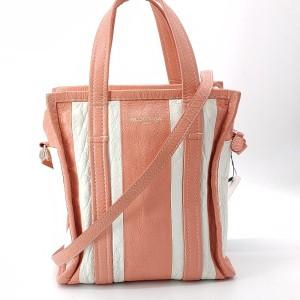Balenciaga 巴黎世家Bazar shopper拼色条纹购物袋手提单肩包