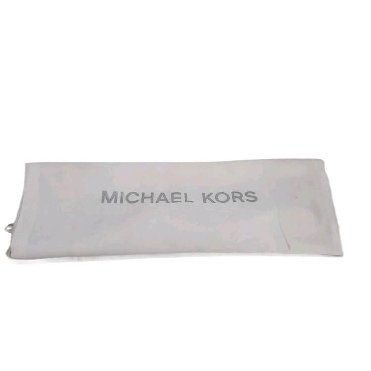 Michael kors迈克科尔斯锁头包