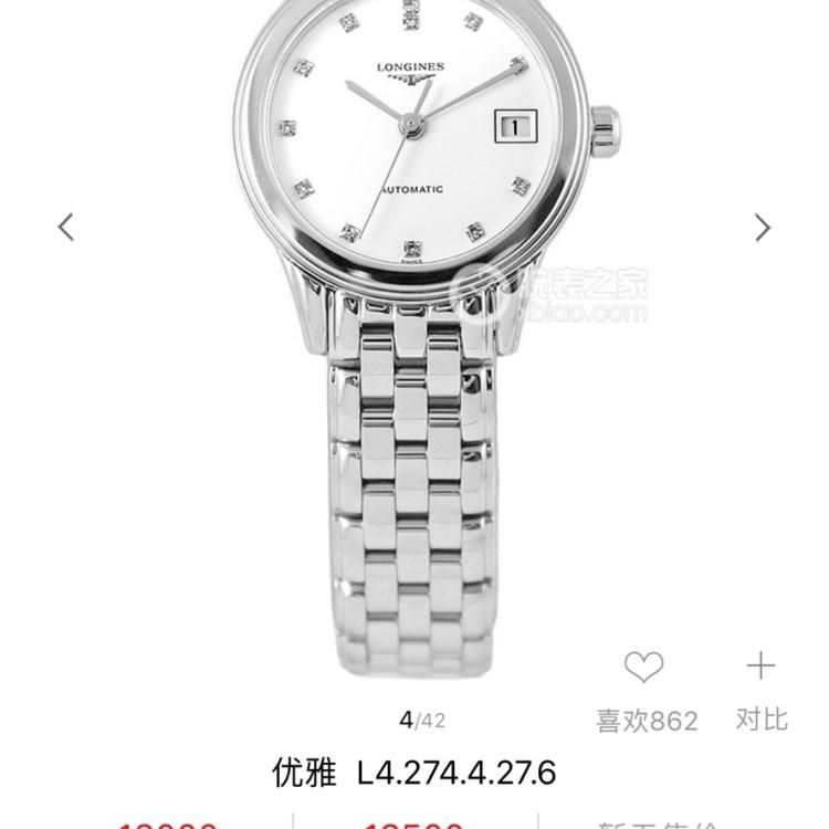 LONGINES浪琴优雅L4.274.4.27.6女士腕表