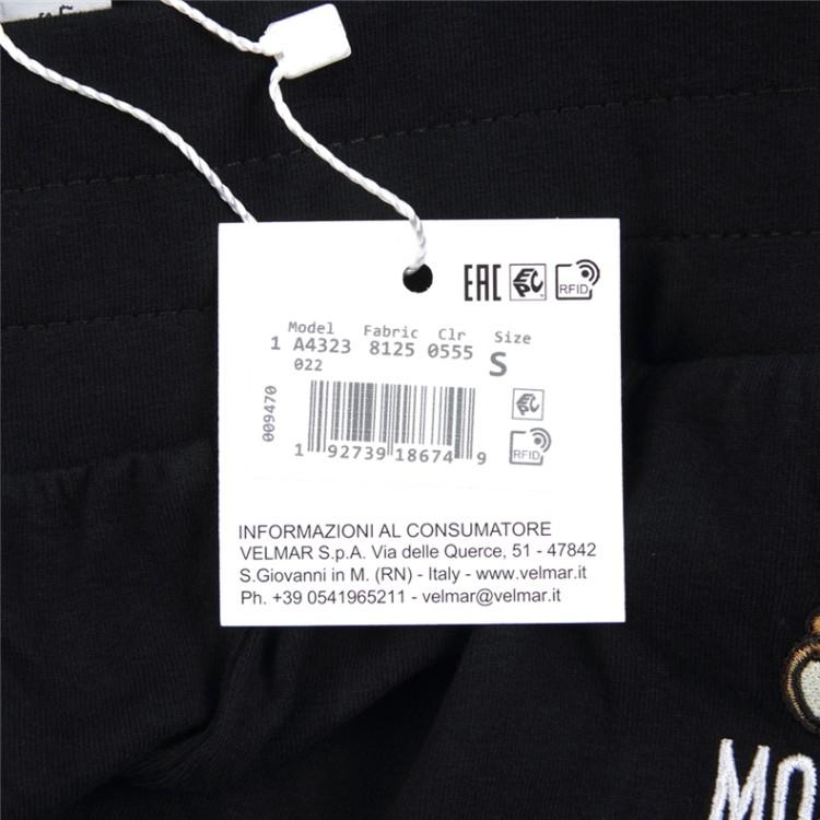Moschino莫斯奇诺男士休闲裤
